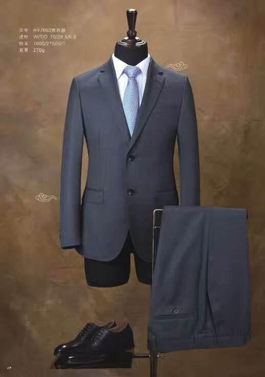 男女西服套装