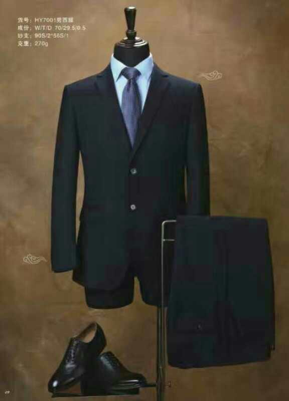 男女西服套装001
